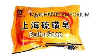 Sulfur Body Soap Anti Fungal Anti Bacterial Eczema Acne Oil Control Soap UK SHOP