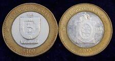 MEXICO COLLECTOR LOT OF 2 BIMETALLIC COIN 100 PESOS ESTADO DE YUCATAN & OAXACA