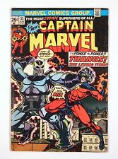 Captain Marvel #33 (1974) -- Origin of Thanos -- Jim Starlin art