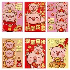 (U.S Seller) 6pcs 2019 Chinese Pig New Year Red Envelopes