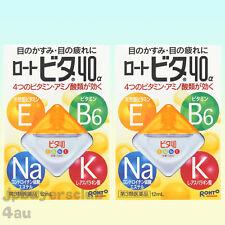 2 Pieces Set ROHTO Vita 40α Eye Drops 12ml Vitamin Japanese Eye Lotion New