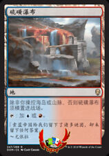 MTG DOMINARIA DOM CHINESE SULFUR FALLS X1 MINT CARD