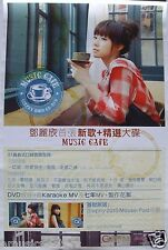"STEPHY TANG ""MUSIC CAFE"" HONG KONG PROMO POSTER-Cantopop Music Superstar,Cookies"