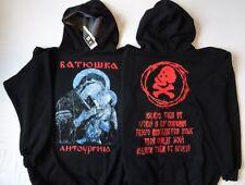 BATUSHKA LITOURGIYA MARY Батюшка HOODED SWEATSHIRT HOODIE STRICT LIMIT Ltd Size