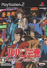 Used PS2 Lupin the 3rd Rupin Zenigata ni wa koi wo SONY PLAYSTATION JAPAN IMPORT