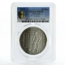 Ukraine 10 hryvnias Folk Crafts series Furrier MS70 PCGS silver coin 2012