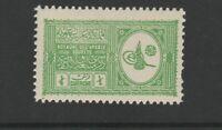 1934 SAUDI ARABIA 1/4g EMIR  SAUD ALSAUD CROWN PRINCE TOUGRA  MINT NH SG316