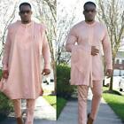 African Agbada set, matching shirt and pant/African clothing / African men cloth