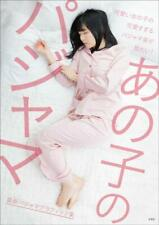 """NEW' Girls In Pajamas Photo Book | JAPAN"