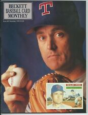 Beckett Price Guide Issue 69 Nolan Ryan Cover NEW unused Nice no address label