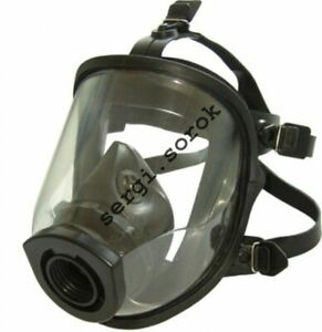 Russian Army Military Gas Mask GP-9/MAG panoramic with filter A2P3 2016 year new