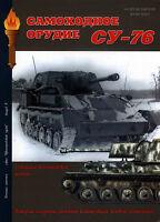 MCS-042 SU-76 Soviet WW2 Self-Propelled Gun book
