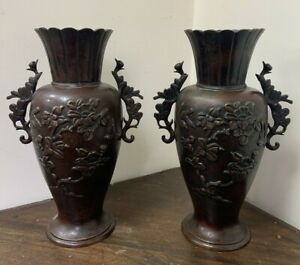 """Pair of Japanese Nippon Bronze Vases with Flower and Bird Decoration 11"""" Tall"""