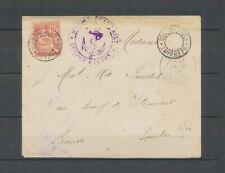1907 Env. Levant 10c Mouchon obl càd Evidé CORR.D'ARMEES/SMYRNE FR., SUP X4825