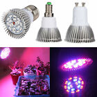 18W Full Spectrum E14/ E27/GU10 Plant Grow Bulb Light Garden Hydroponic Lamp