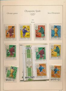 XC70027 Bhutan 1968 Mexico sports olympics fine lot MNH