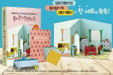Origami Doll Play House Book Set Toy Bedroom Kitchen Bathroom Living Room