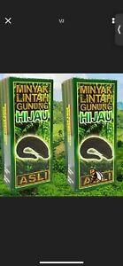Huile De Sangsue Pure De Malaisie Pour Agrandir Pénis Diabète Développeur