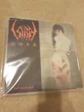 SIGH Hail Horror Hail 3 orange LP set Abigail Sabbat