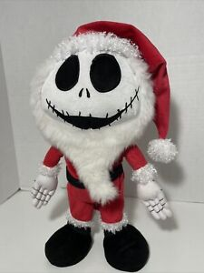 Nightmare Before Christmas Animated Dancing Jack Skellington in Santa Suit