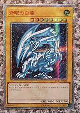 Yugioh Error! misprint  Blue-Eye White Dragon 2018-JPP01 Orica Collector Card