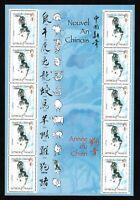 Bloc Feuillet 2006 N°F3865 Timbres France - Nouvel An Chinois - Année du Chien