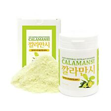 100% Pure Calamansi Extract Powder 0.22lb Juice Tea Vitamin C Weight Loss 100g