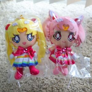 Sailor Moon Chibi Plush Eternal Ver US SELLER