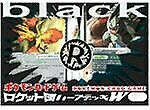Pokemon card game built already deck Team Rocket half deck W-BLACK