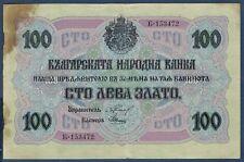 BILLET de BANQUE de BULGARIE - 100 LEVA Pick n° 20.b de 1916 en TB Б 153472