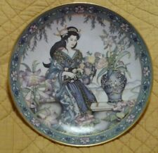 Lady Of The Lilies Royal Doulton Limited Edition Franklin Mint Plate #Ha2268