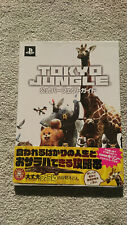 Tokyo Jungle Strategy Guide - Sony PlayStation 3 - Japanese
