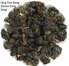 FONG MONG TEA-Winter 2018 Qing Tian Xiang Taiwan GreenStyle Dong Ding Oolong Tea