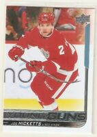 2018-19 UPPER DECK SERIES 1 & 2 YOUNG GUNS ROOKIE CARDS YOU PICK FROM LIST