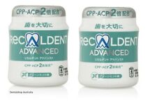 Recaldent Advanced Chewing Gum Twin Pack 2 jars sensitive teeth dry mouth