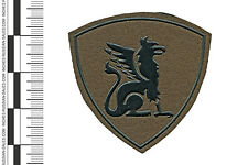 RUSSIAN SLEEVE PATCH INTERNAL TROOP LOGISTIC  SUPPORT  GRYPHON  INSIGNIA (KHAKI)