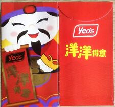 Ang pow red packet  Yeo's 1 PC 2015 new