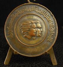 Médaille égyptienne Egypte Egypt inscriptions en  arabe arabic 56 mm 79 g Medal