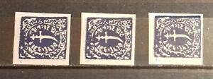 INDIA NAWANAGAR 1877 /3 STAMPS DOCRA INDIGO BLUE IMPERFORED NO GUM