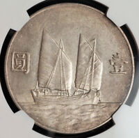 """1934, China (Republic). Large Silver """"Chinese Junk"""" Dollar Coin. NGC AU+"""