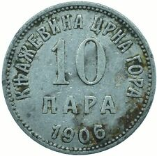 More details for coin / 1906 montenegro 10 para collectible coin  #wt24448