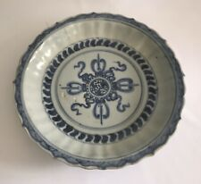 Rare Chinese Early Ming Yongle Xuande Early 15th Century Double Vajra Plate