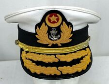 Pakistan Navy Admirals Dress Hat