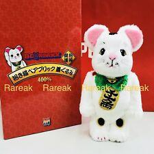 Medicom 2018 Be@rbrick Skytree 400% Lucky Cat Flocked Neko White Furry bearbrick