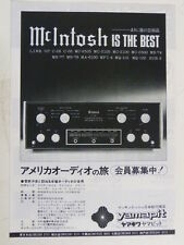 vintage magazine advert 1975 McINTOSH C 28 AMPLIFIER
