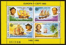 Romania Posta Romana EUROPA - CEPT 1992 Sheet of 4 Stamps MNH Scott # 3742