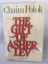 Chaim Potok THE GIFT OF ASHER LEV 1st Trade Edition 1st Printing
