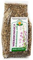 EPILOBIUM PARVIFLORUM Herb ORGANIC 200-600g| For The URINARY SYSTEM PROSTATE !