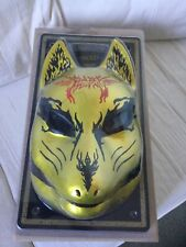 More details for babymetal the chosen 500 gold fox festival latex mask and dvd the one