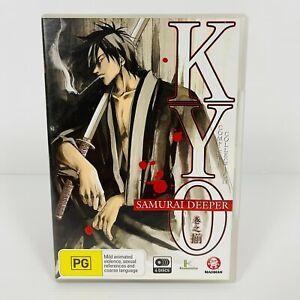 Samurai Deeper Kyo Complete Collection 4-Disc Set DVD Region 4 Free Postage
